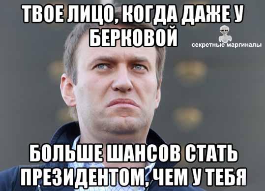 Порноактриса Беркова
