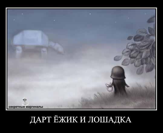 Ёжик в тумане из Star Wars