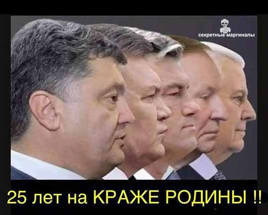 Демоотиваторы с Порошенко