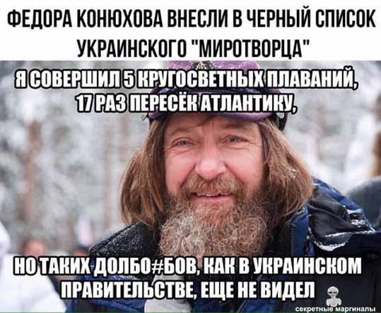 Юмор и приколы про Украину