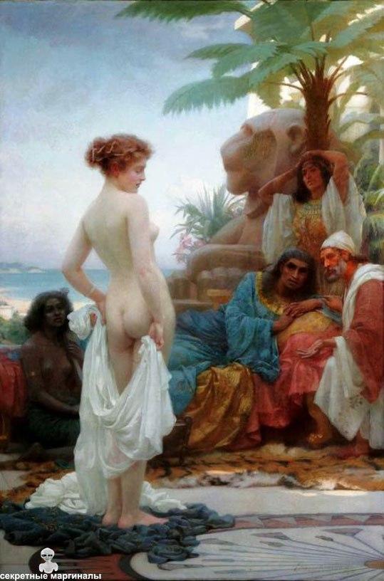 """Эрнест Норманд (1857-1923), """"Белая рабыня"""""""