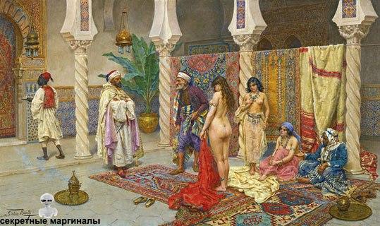 "Альфредо Валенсуэла Пуэльма, ""Жемчужина торговца"" (1884 год)"
