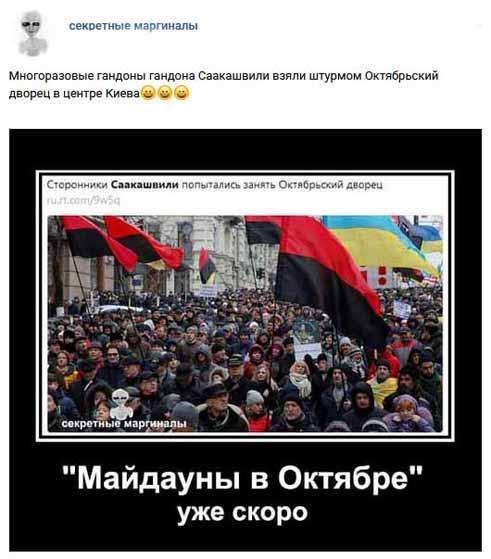 Анекдоты про Майдан