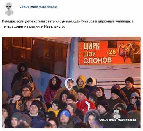 Навальный анекдоты