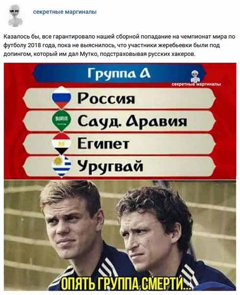Анекдоты Навальный, Путин, Россия, Украина