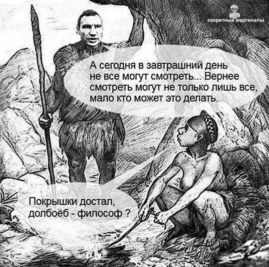 Украинские философы