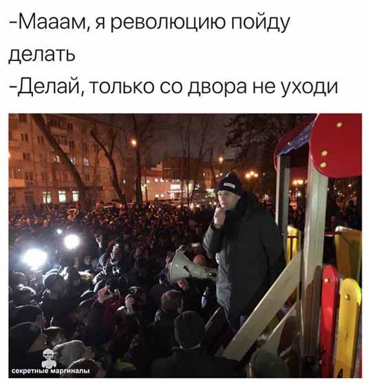 Навальный сисян