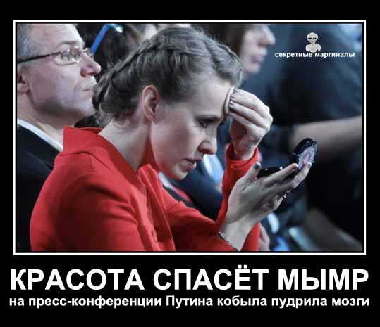 Пресс-конференция Путина 2017