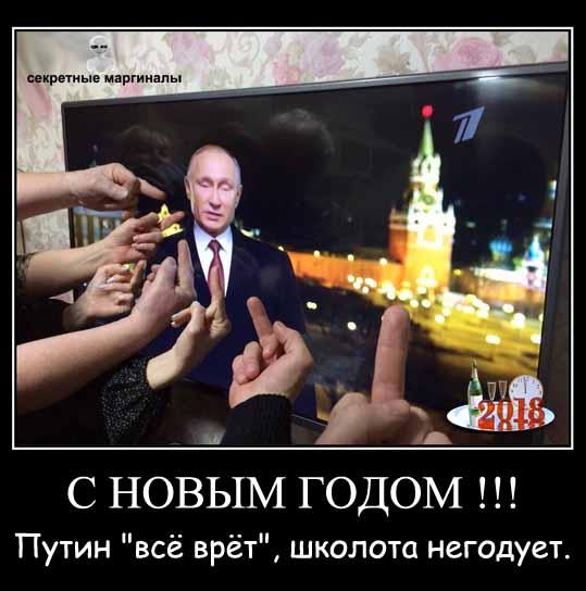 Путин поздравил