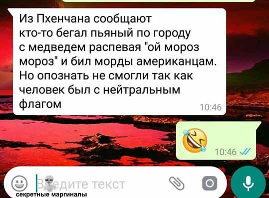 Новости Олимпиады