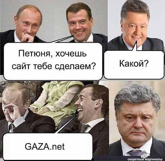 Газ Украине