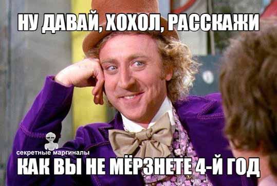 Украина и российский газ
