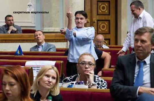 Савченко взрывает Раду
