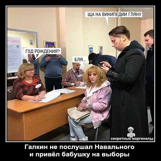 Галкин и Пугачёва