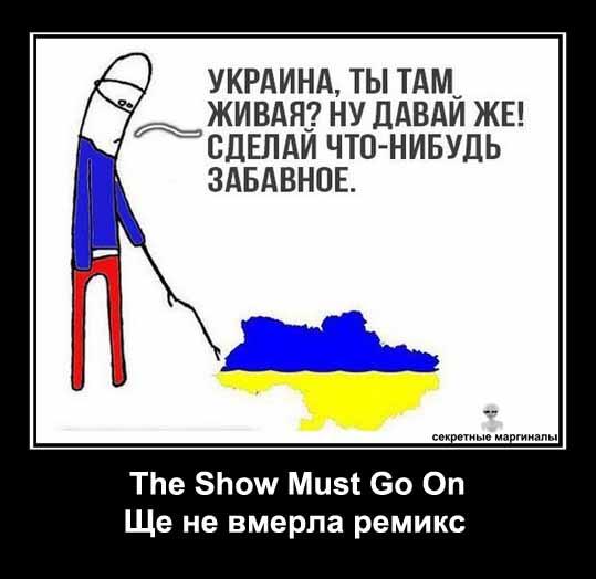 Новости Украина