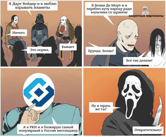 Телеграм Telegram