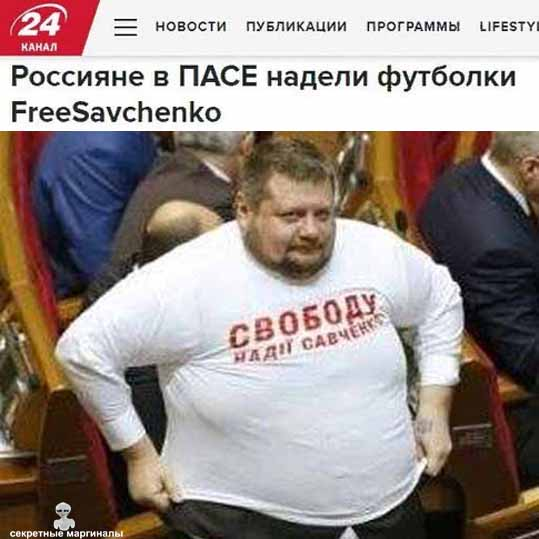 FreeSavchenko