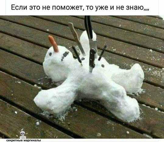 Весёлый снеговик