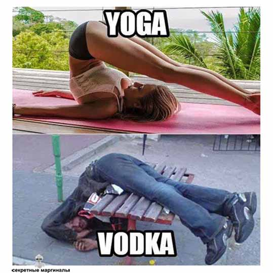Йога водка