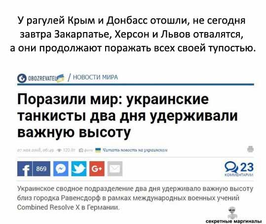 9 мая на Украине