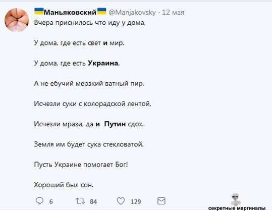 Путин на Украине