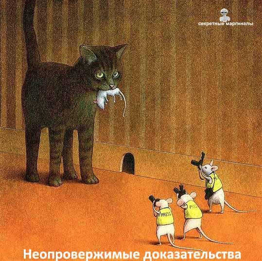 Карикатура на кошек