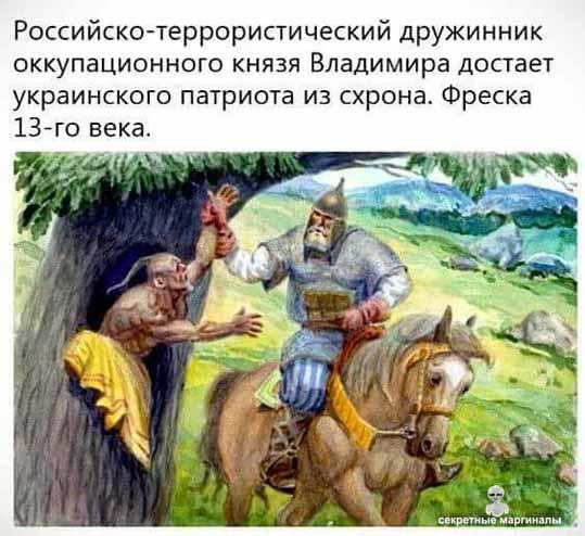 Бандеровцы