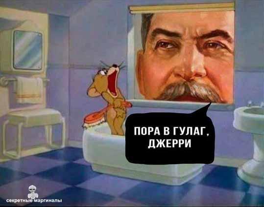 Сталин ГУЛАГ