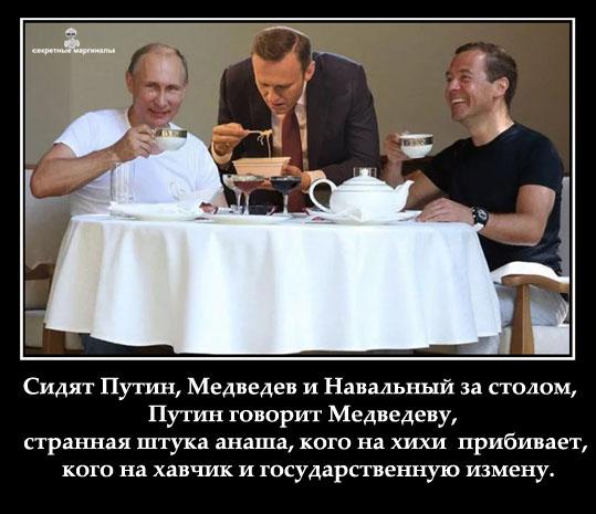 Сидят Путин и Медведев