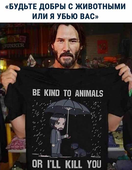 Будьте добры