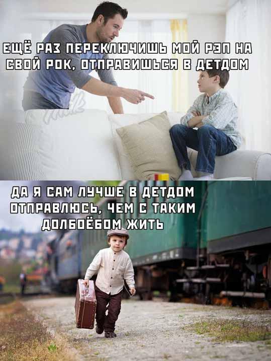 Детдом