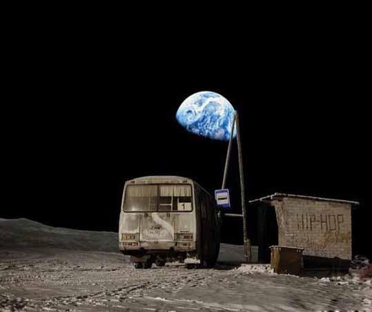 Остановка на Луне