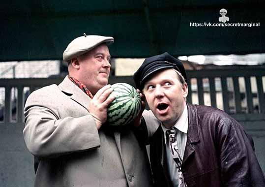 Моргунов и Попов