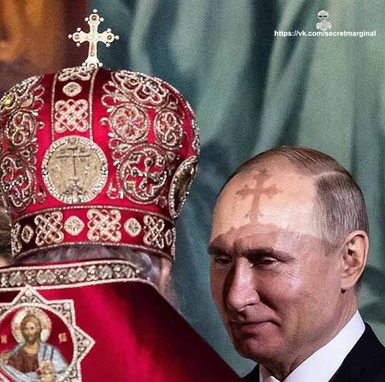 Путин и Крест