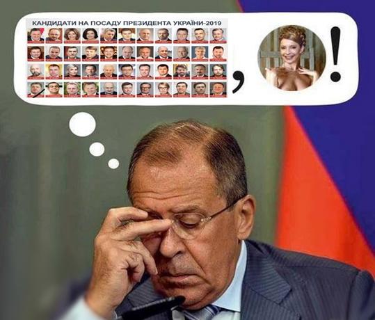 Тимошенко блядь