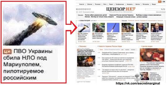 ПВО Украины