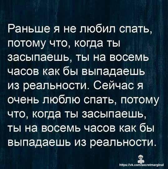 раньше