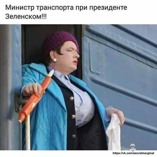 Министр Украины