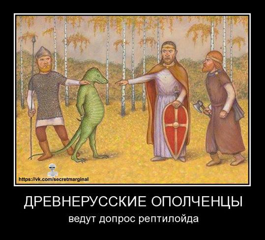 Ополченцы