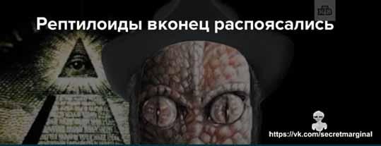 Вконец