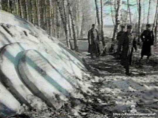 Обломки НЛО СССР