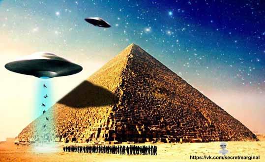 нло и пирамида