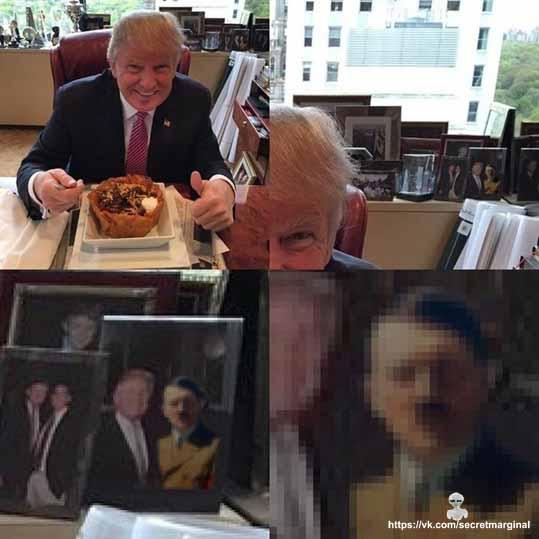 Трамп и Гитлер