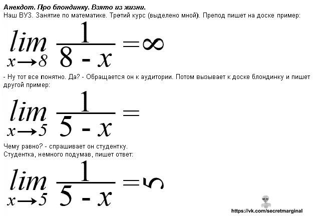 Язык математики