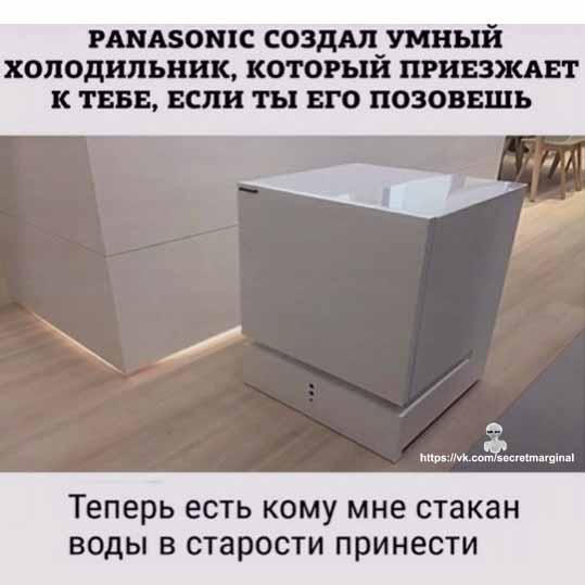Панасоник