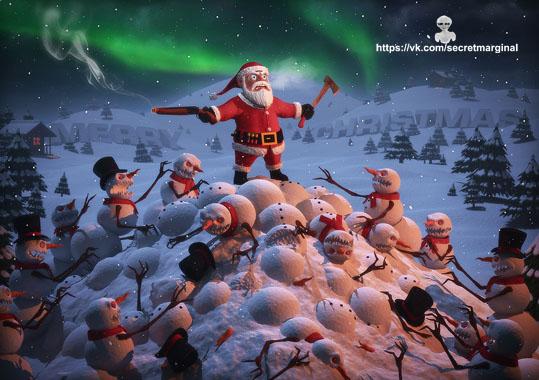 Санта против зомби