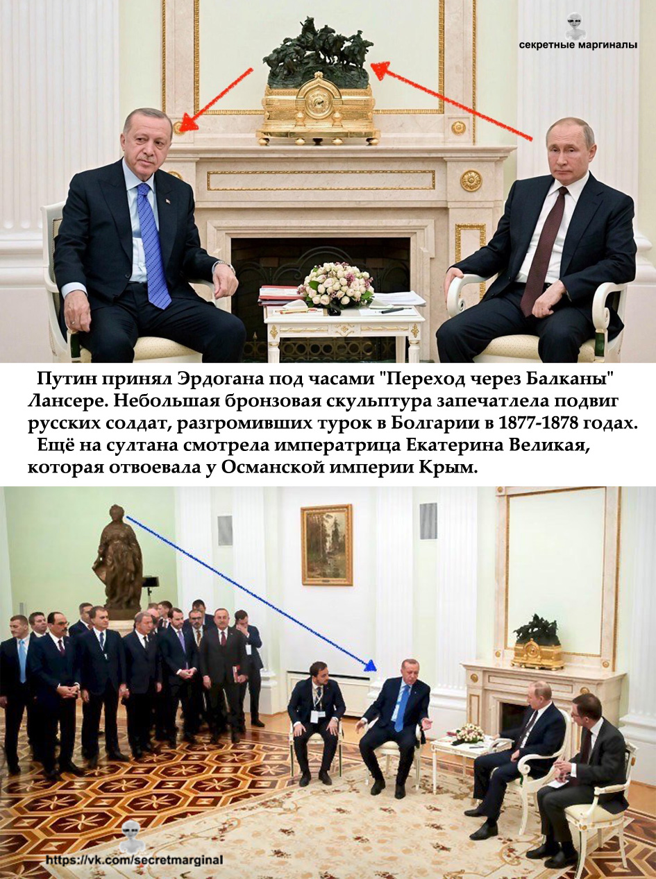 встреча Путина