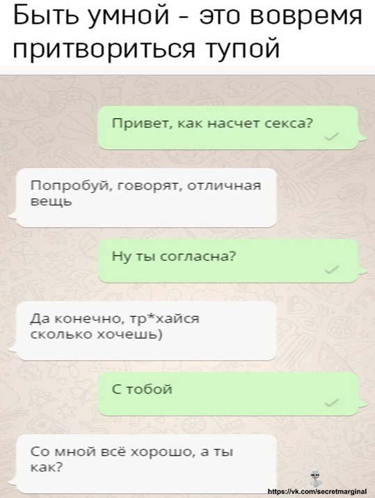 тупая