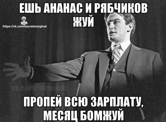 пропей