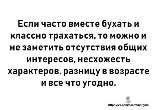 часто